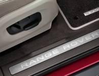 RANGE ROVER EVOQUE<br />(2012-2019) BRIGHT FINISH TREAD PLATES- EBONY- 5 DOOR